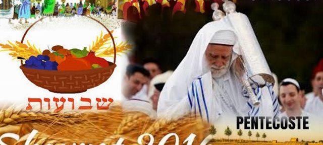 Shavuot – Pentecost