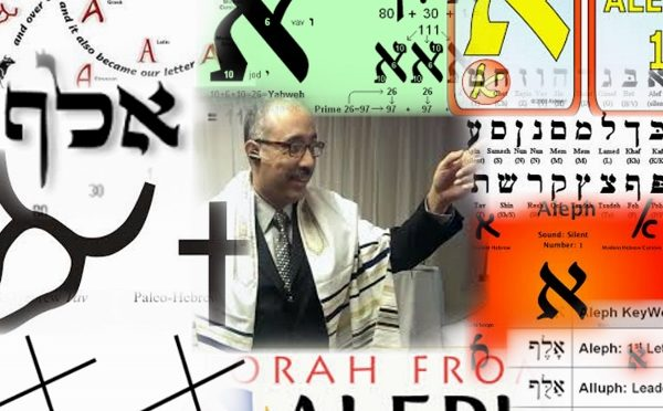 Aleph, Alef, Heaven and Earth part 2